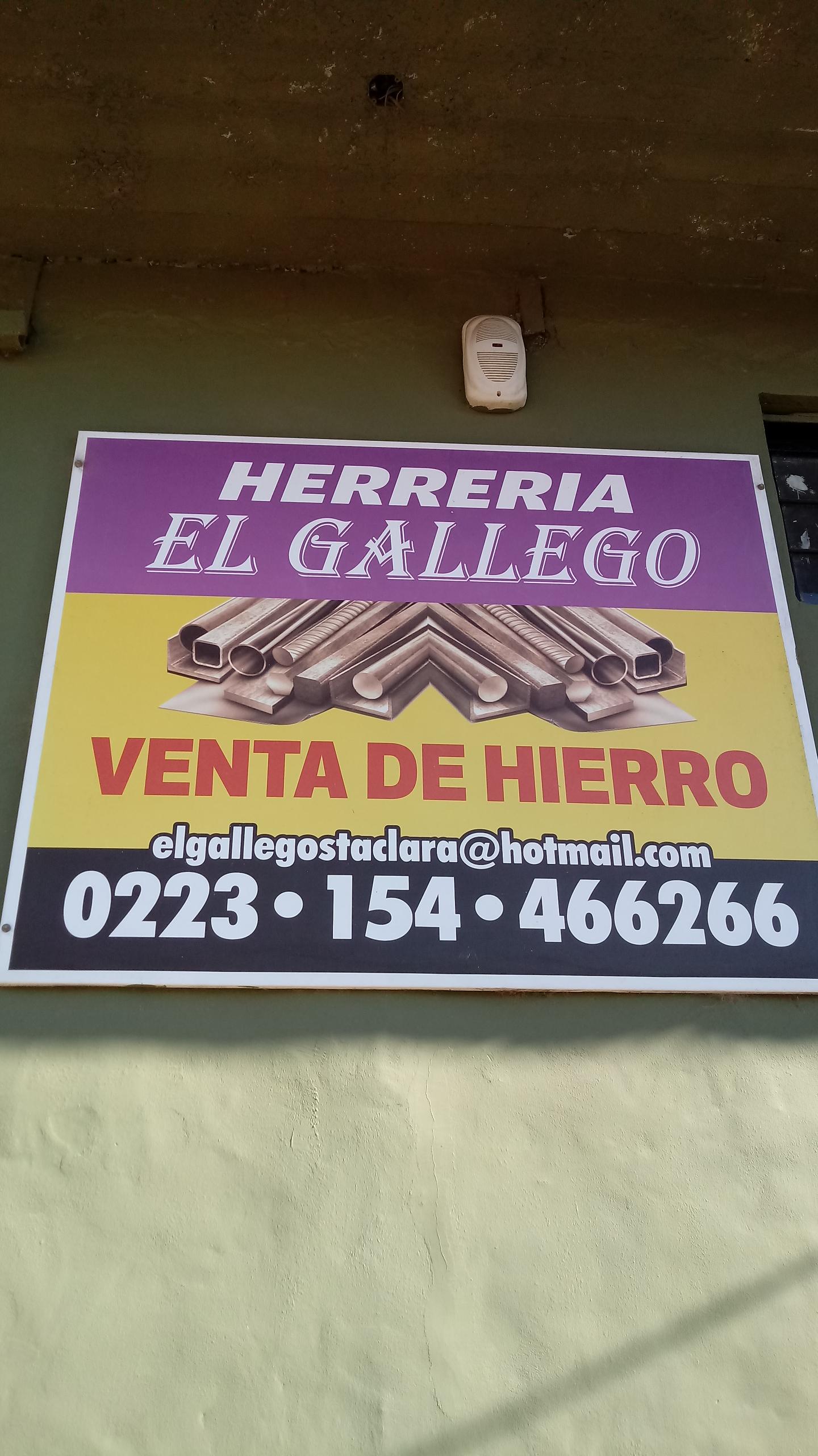 El Gallego Herrería