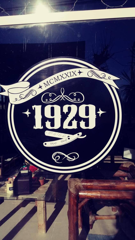 1029 Barbería